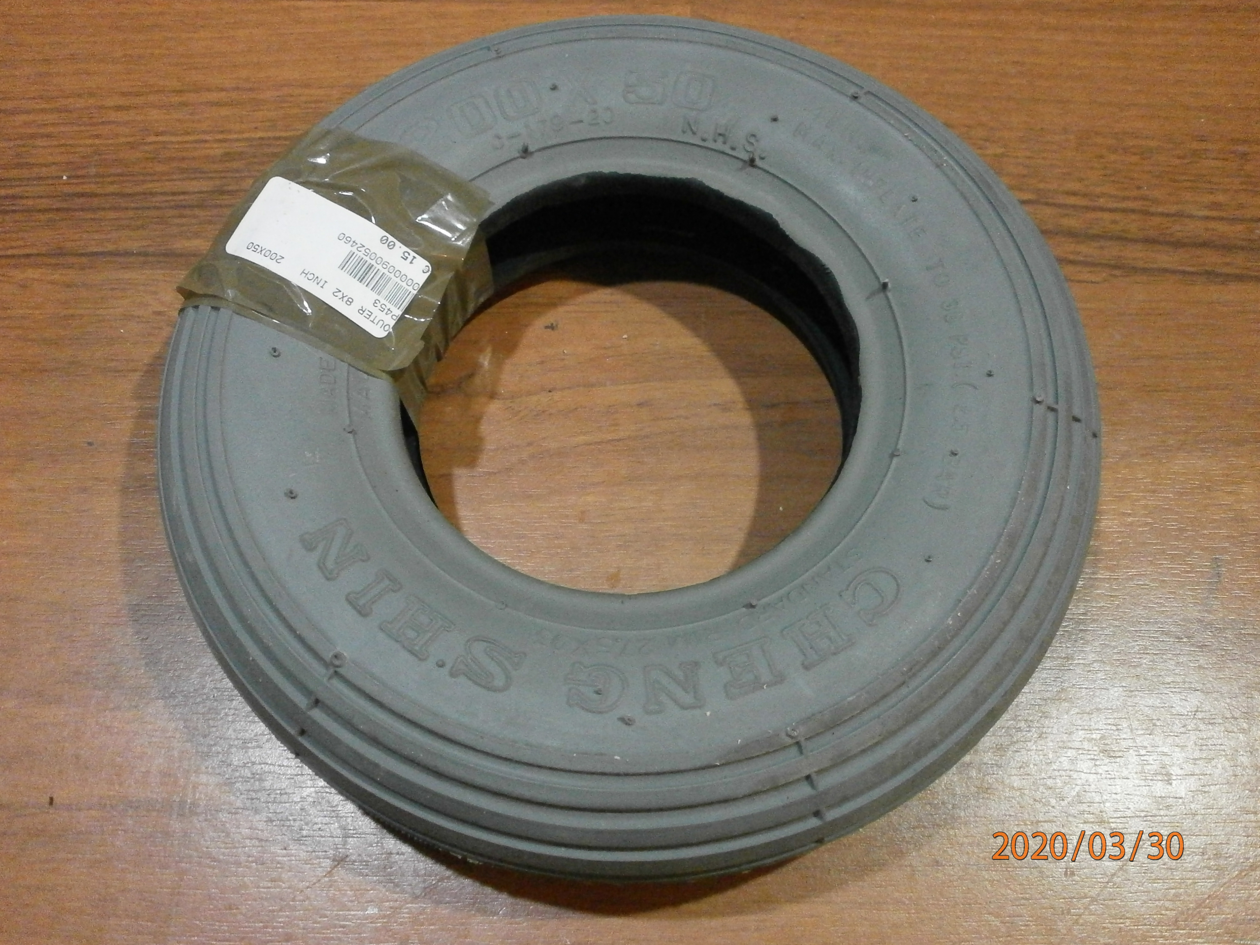 OUTER TYRE 8 X 2 INCH